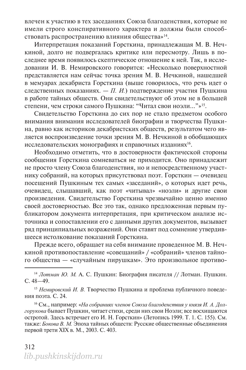 https://img-fotki.yandex.ru/get/877700/199368979.8b/0_20f57e_296eb621_XXXL.png