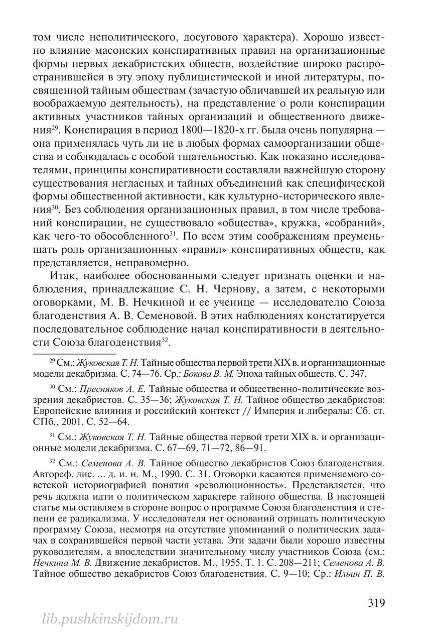 https://img-fotki.yandex.ru/get/877700/199368979.8c/0_20f587_18f139d0_XXXL.png
