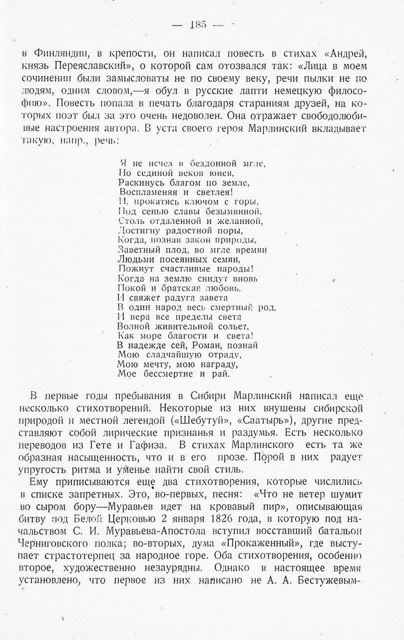 https://img-fotki.yandex.ru/get/877700/199368979.8c/0_20f5ae_2d5bf034_XXXL.jpg