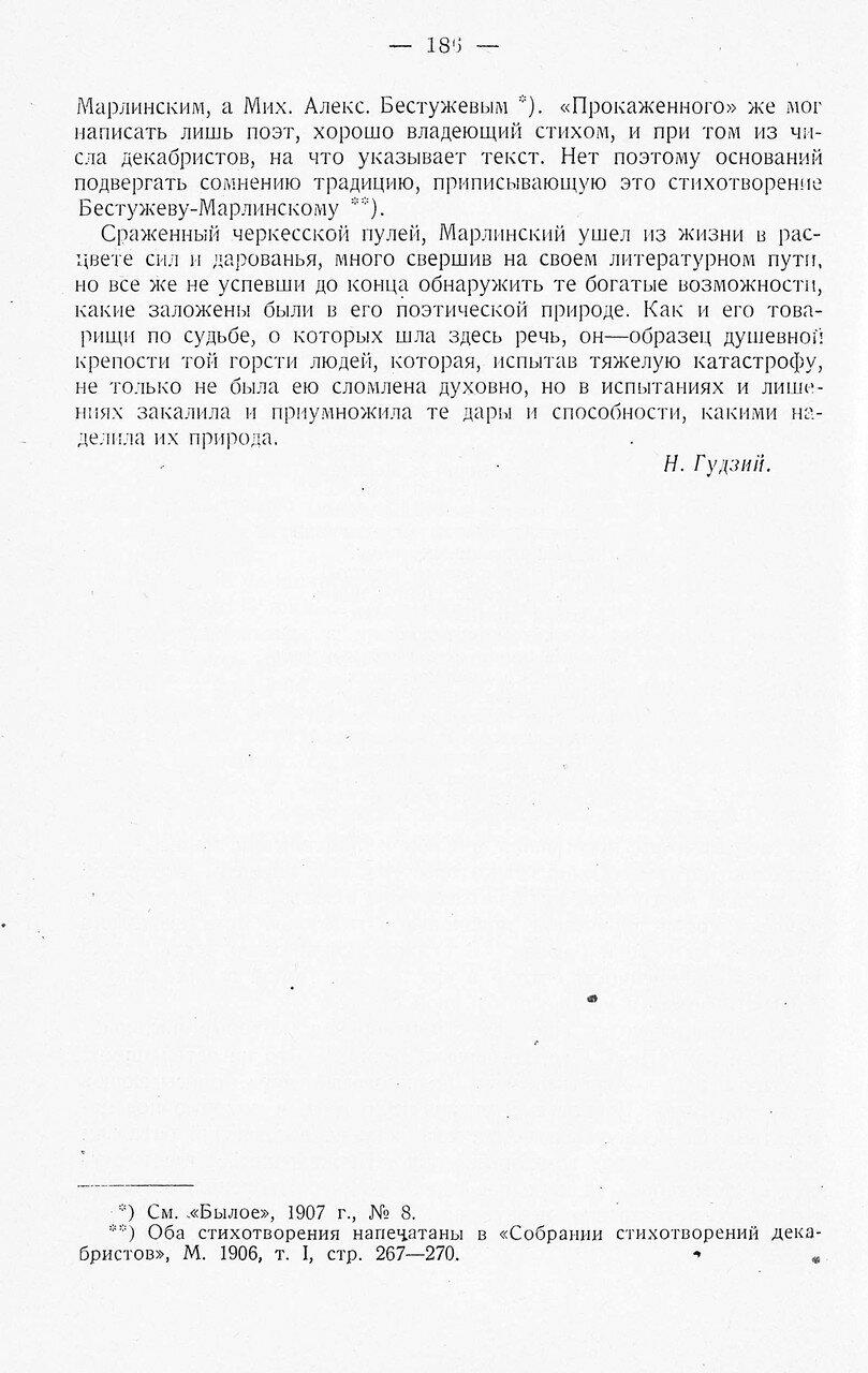 https://img-fotki.yandex.ru/get/877700/199368979.8c/0_20f5af_2557c95a_XXXL.jpg