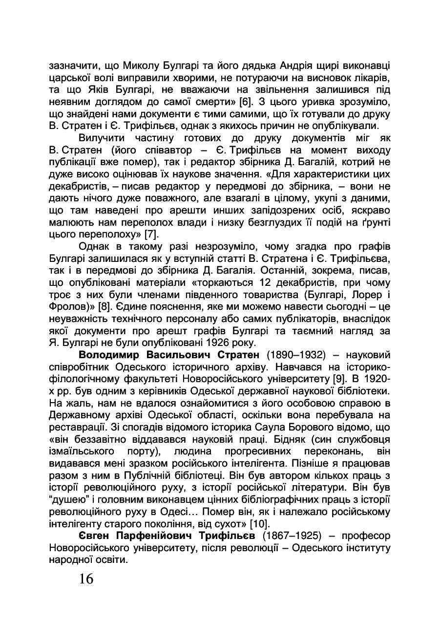 https://img-fotki.yandex.ru/get/877700/199368979.8c/0_20f5b1_d97d893_XXXL.png