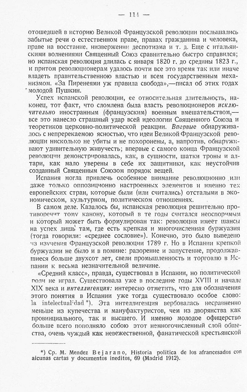 https://img-fotki.yandex.ru/get/877700/199368979.8d/0_20f5d5_5b60899c_XXXL.jpg