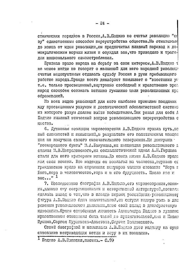 https://img-fotki.yandex.ru/get/877700/199368979.8e/0_20f5f9_e3c65f1d_XXXL.png