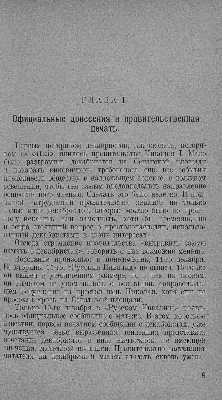 https://img-fotki.yandex.ru/get/877700/199368979.8f/0_20f65b_cab77829_XXXL.jpg