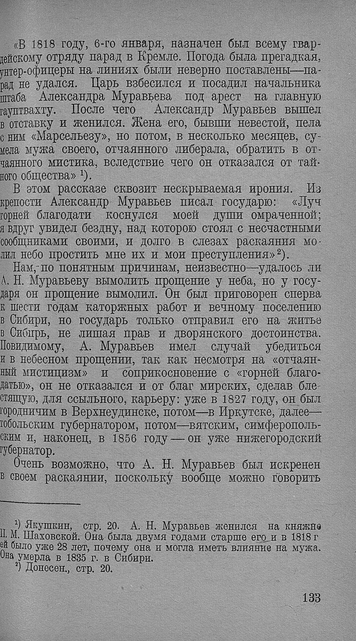 https://img-fotki.yandex.ru/get/877700/199368979.91/0_20f6f0_a95533de_XXXL.jpg