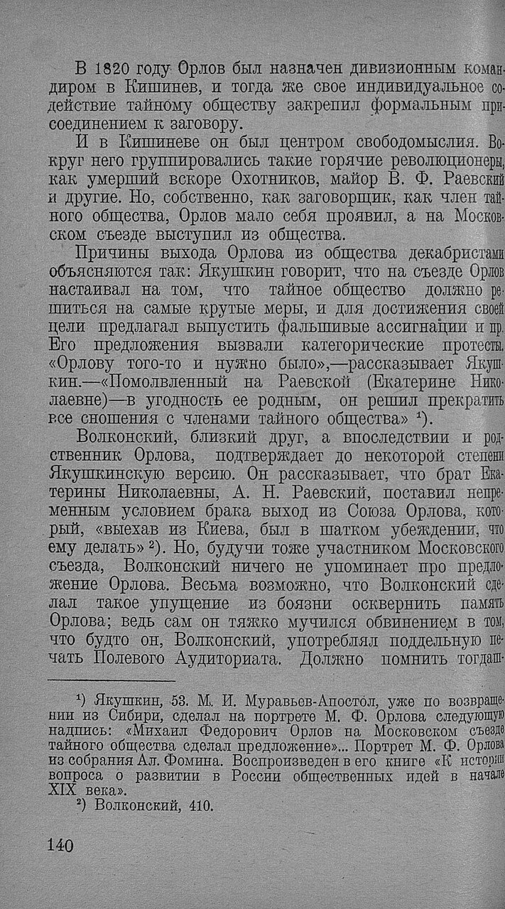 https://img-fotki.yandex.ru/get/877700/199368979.92/0_20f6f7_feecd4e_XXXL.jpg
