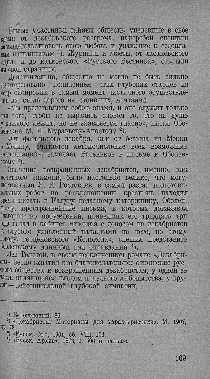 https://img-fotki.yandex.ru/get/877700/199368979.92/0_20f715_e1640309_XXXL.jpg