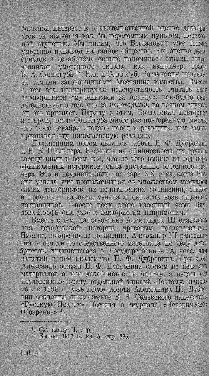 https://img-fotki.yandex.ru/get/877700/199368979.93/0_20f730_42e7de21_XXXL.jpg