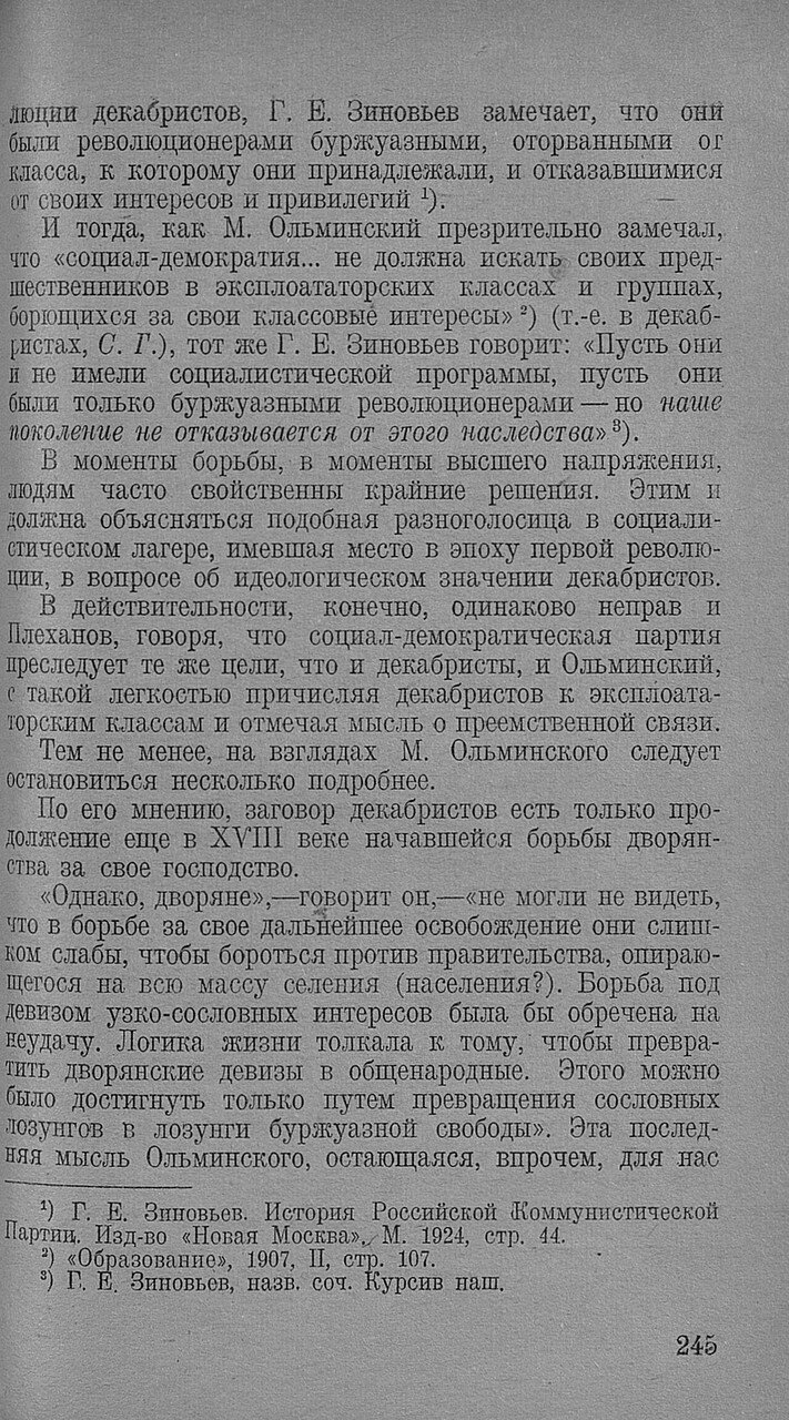 https://img-fotki.yandex.ru/get/877700/199368979.94/0_20f761_751576f4_XXXL.jpg