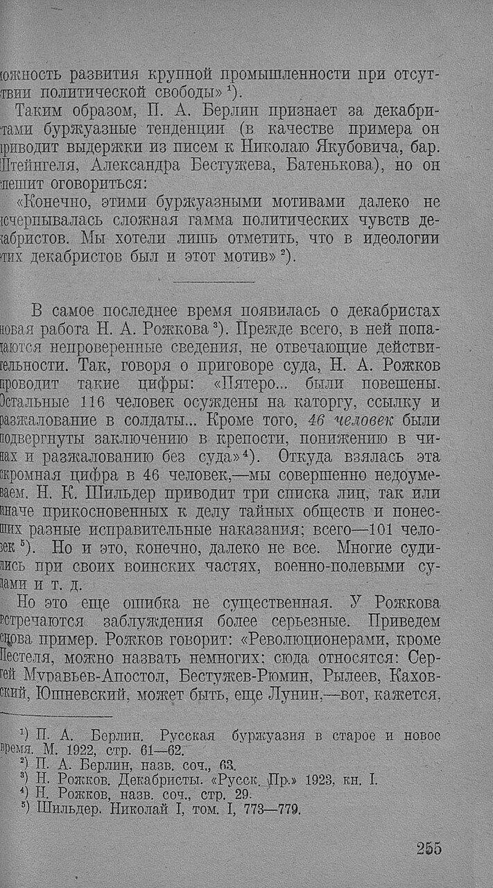 https://img-fotki.yandex.ru/get/877700/199368979.94/0_20f76b_e3d3772f_XXXL.jpg