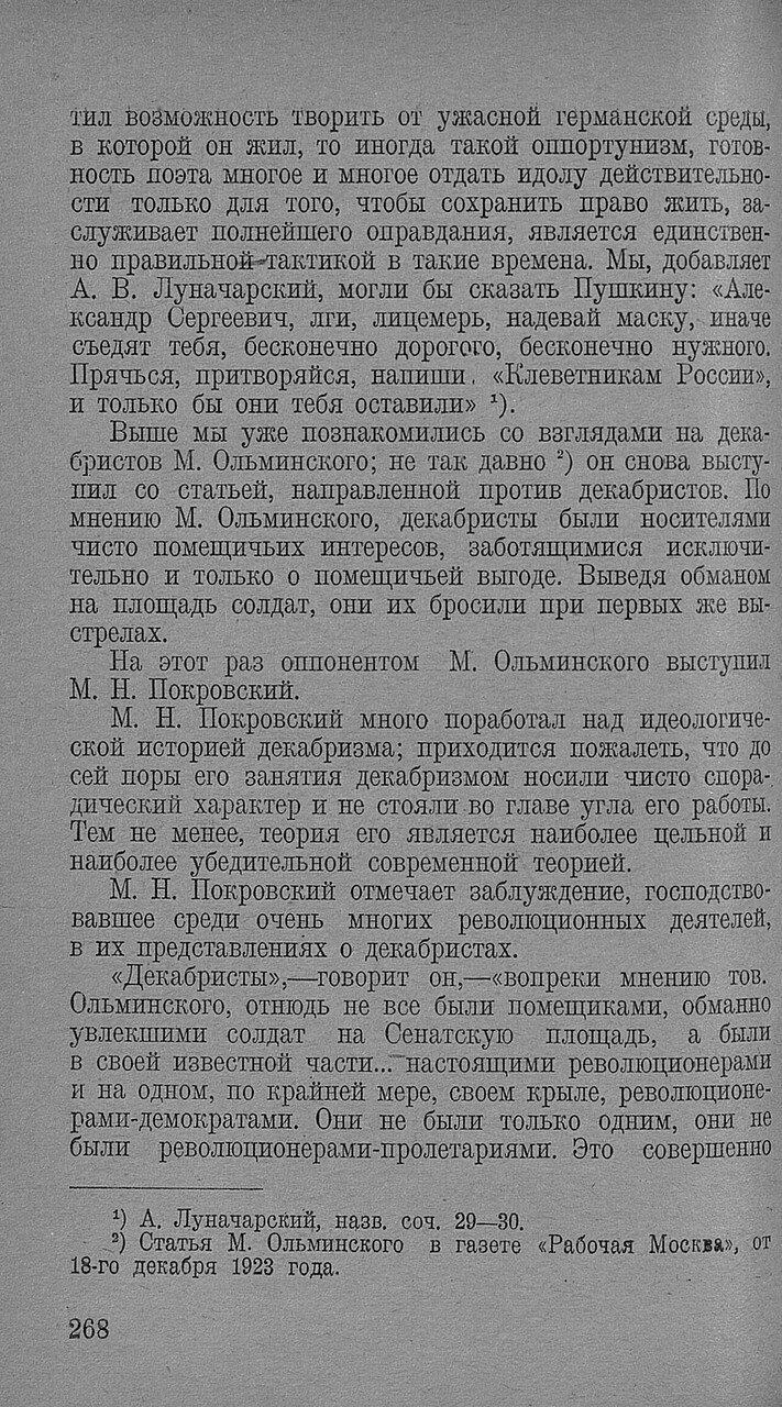 https://img-fotki.yandex.ru/get/877700/199368979.94/0_20f778_66d4e938_XXXL.jpg