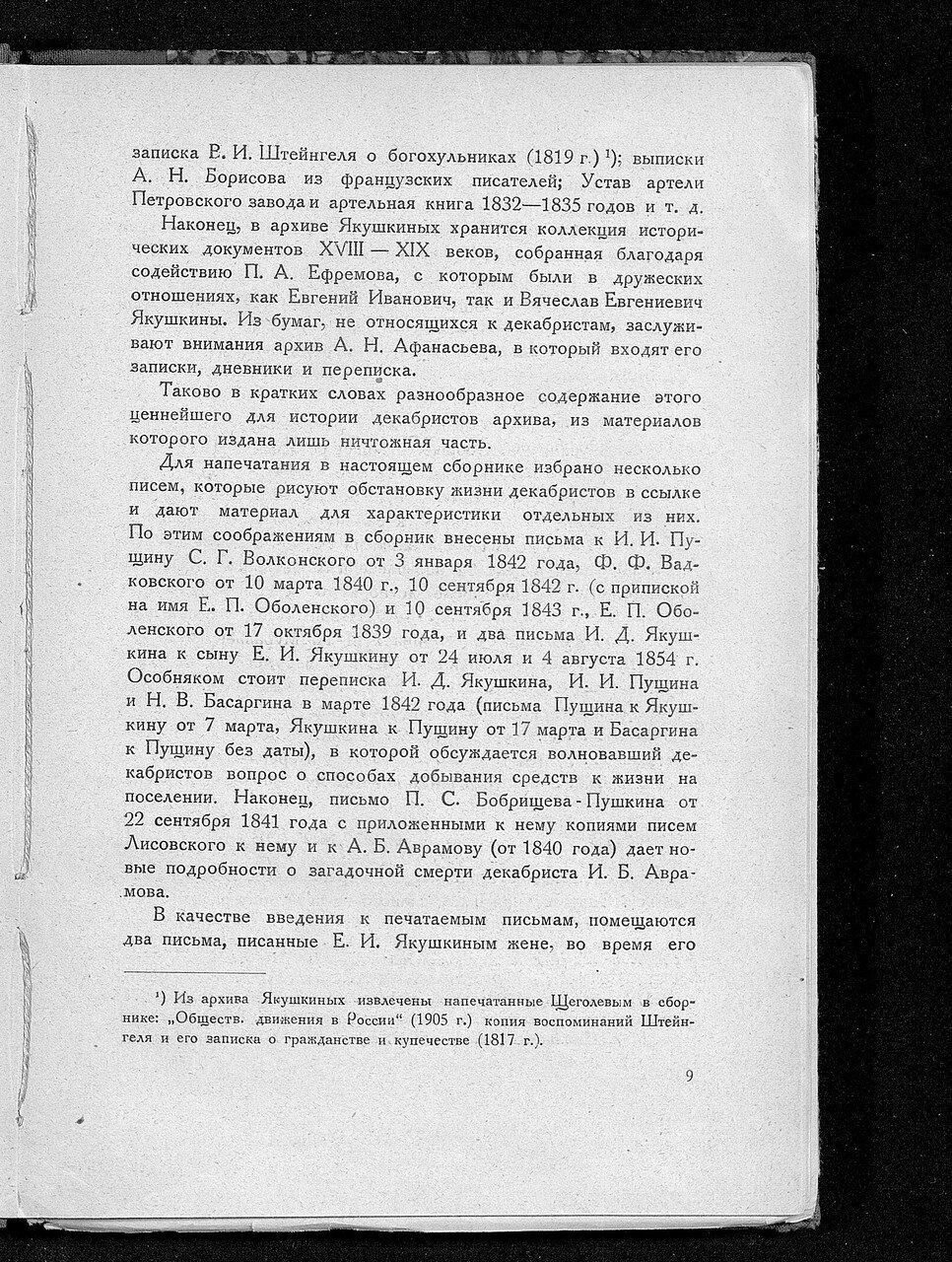 https://img-fotki.yandex.ru/get/877700/199368979.a0/0_214307_e8711e00_XXXL.jpg