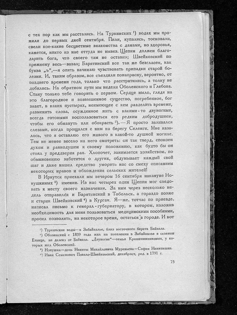 https://img-fotki.yandex.ru/get/877700/199368979.a1/0_214346_a2f4626_XXXL.jpg