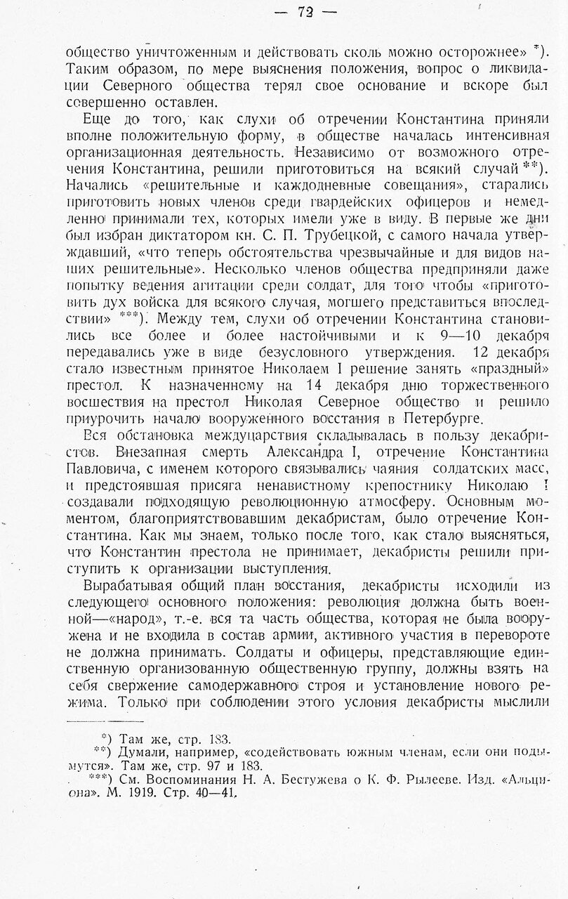 https://img-fotki.yandex.ru/get/877700/199368979.b0/0_217765_c71e1dfb_XXXL.jpg