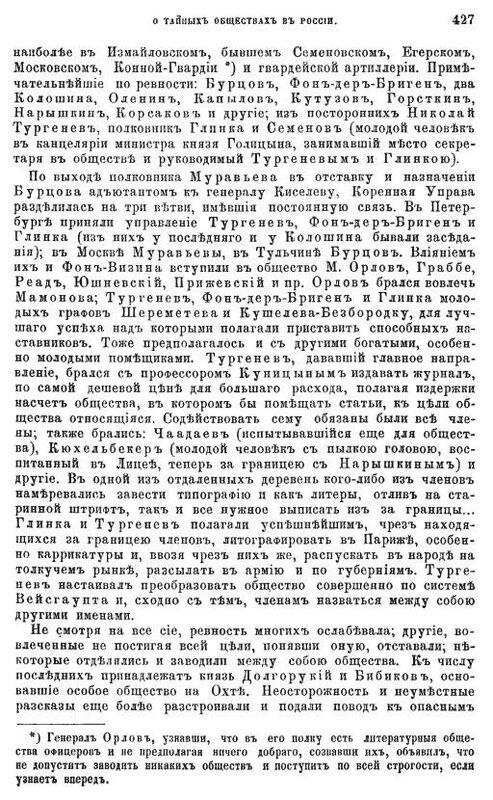 https://img-fotki.yandex.ru/get/877700/199368979.b5/0_2179c3_e2e32cf4_XL.jpg
