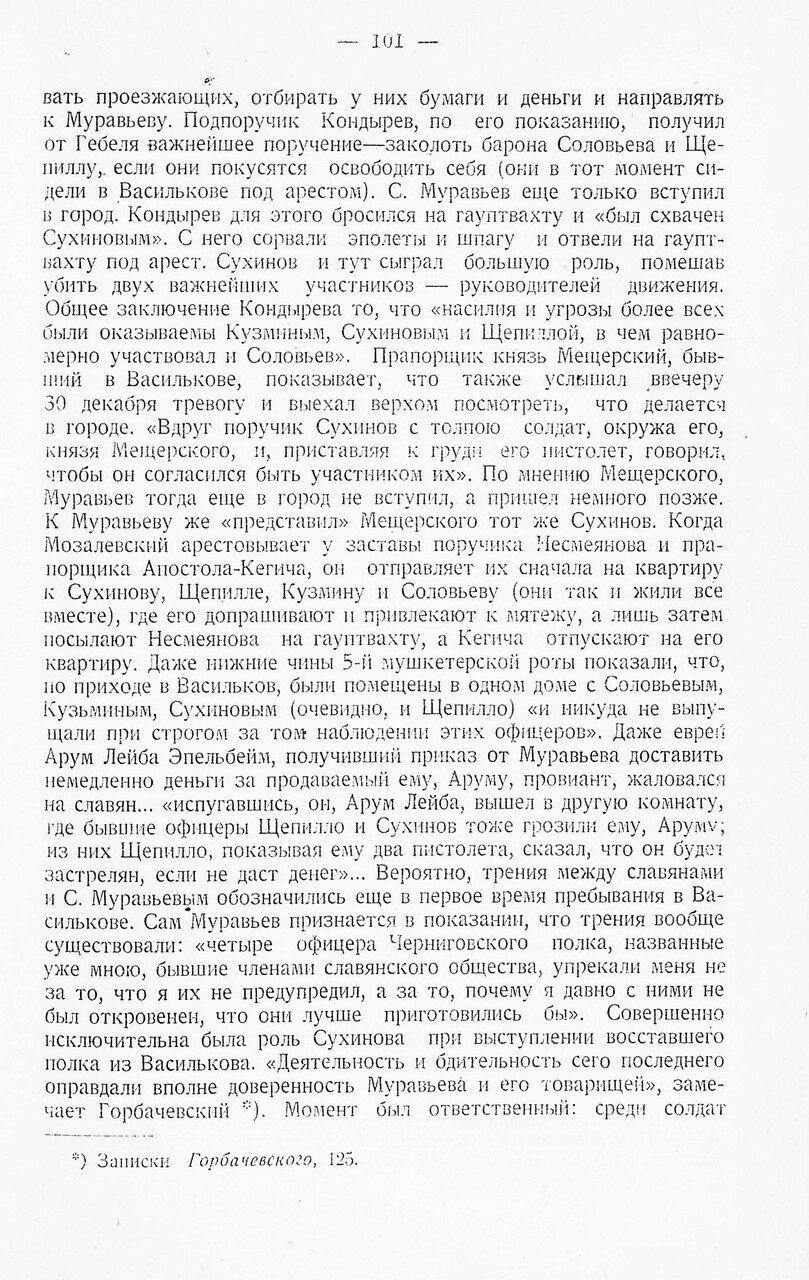 https://img-fotki.yandex.ru/get/877700/199368979.b5/0_2179dc_17cc0da5_XXXL.jpg