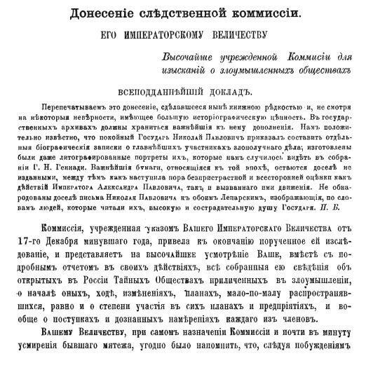https://img-fotki.yandex.ru/get/877700/199368979.b6/0_2179f8_fec90a64_XL.jpg