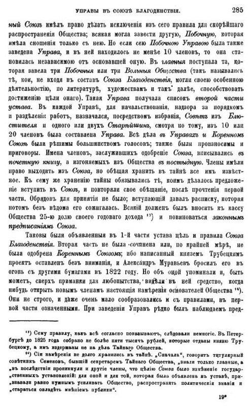 https://img-fotki.yandex.ru/get/877700/199368979.b6/0_217a00_54ce3fbb_XL.jpg