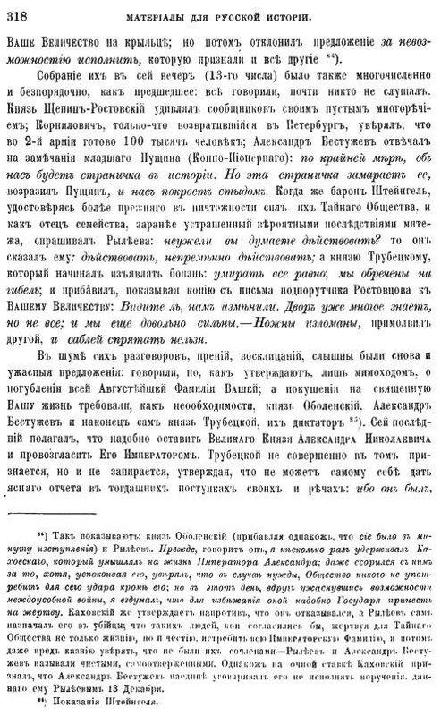 https://img-fotki.yandex.ru/get/877700/199368979.b7/0_217a21_9e05a0a_XL.jpg