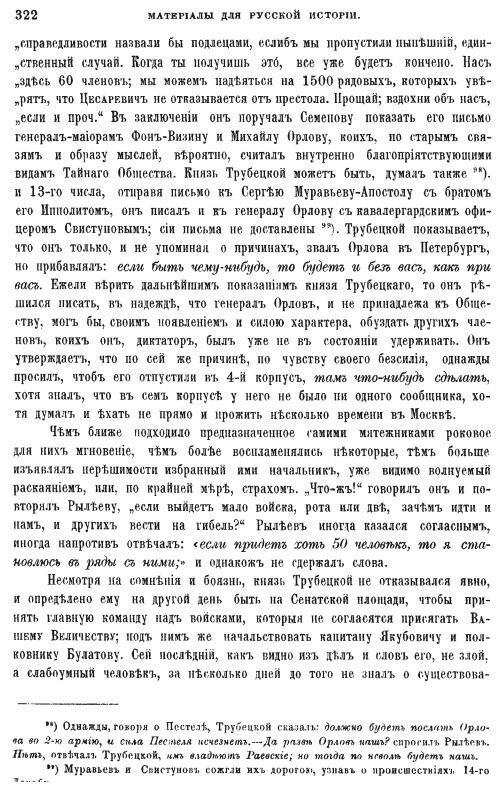 https://img-fotki.yandex.ru/get/877700/199368979.b7/0_217a25_dca38440_XL.jpg