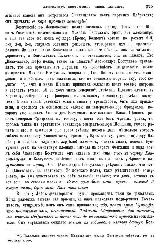 https://img-fotki.yandex.ru/get/877700/199368979.b7/0_217a28_32126714_XL.jpg