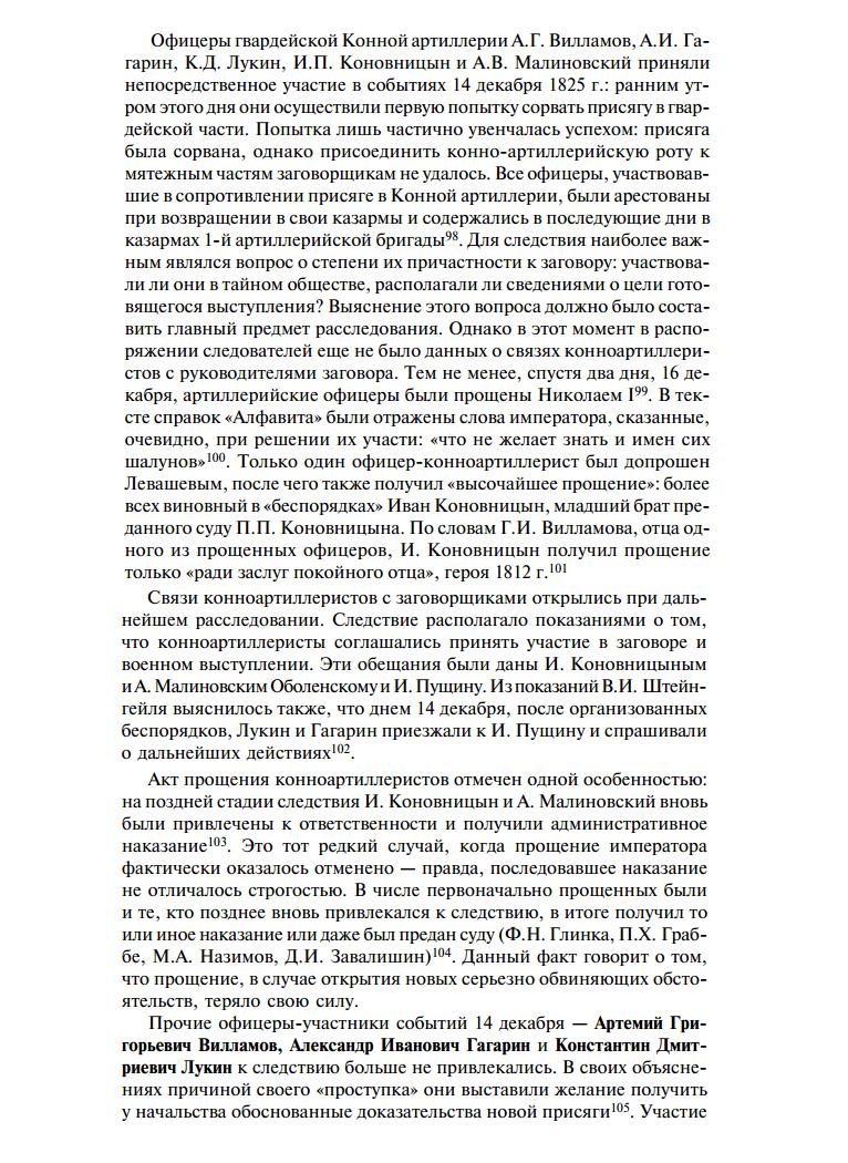 https://img-fotki.yandex.ru/get/877700/199368979.c7/0_219ac0_ea98d55f_XXXL.png