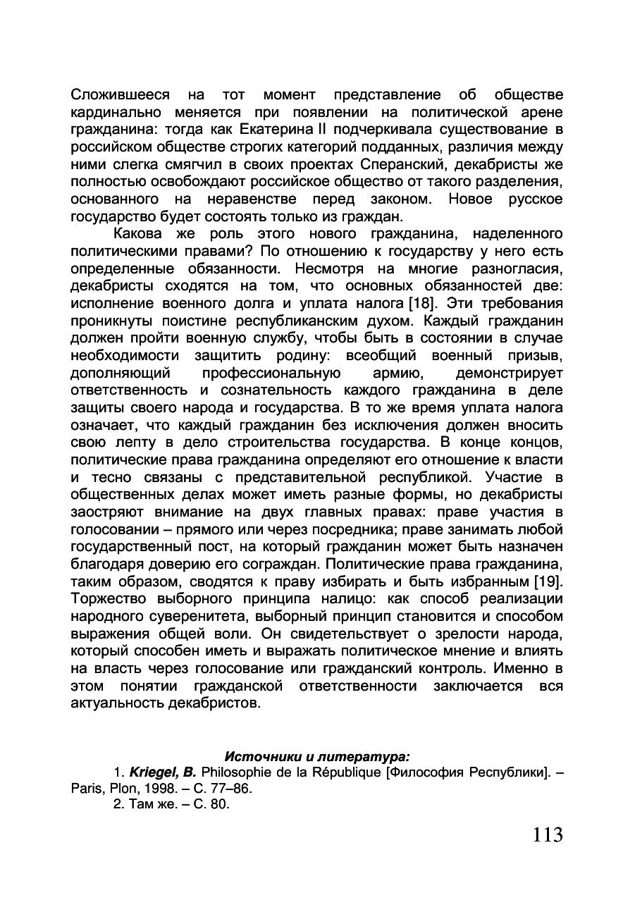 https://img-fotki.yandex.ru/get/877700/199368979.db/0_21f042_2785c66c_XXXL.png