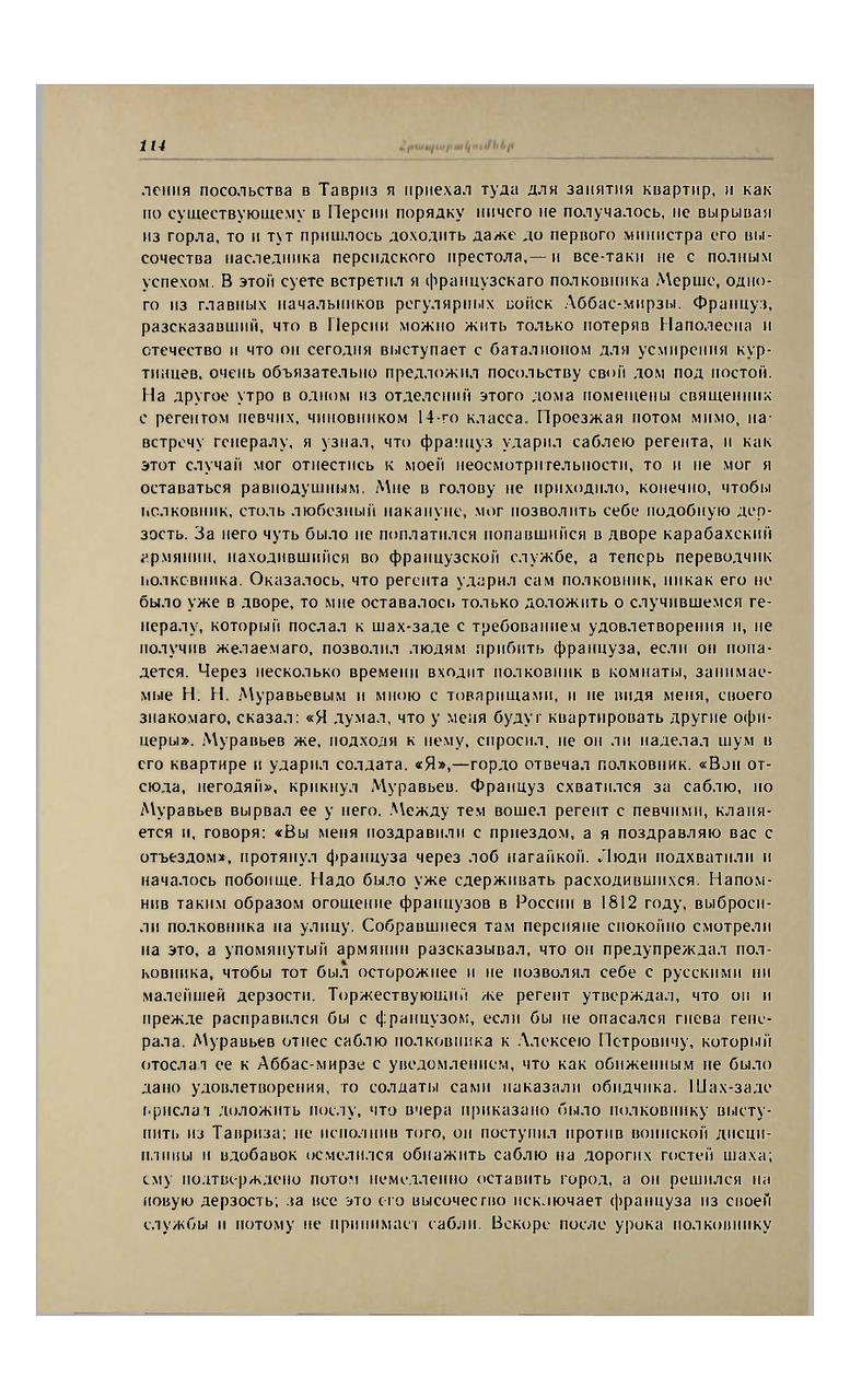 https://img-fotki.yandex.ru/get/877700/199368979.e3/0_2201c5_801d9618_XXXL.png