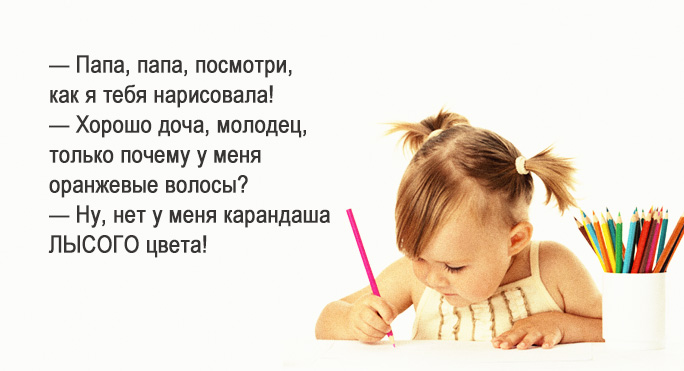 – Ой, мама, какая прелестная гадость!    – Ну, Оля, хватит, не плачь! – Я плачу н