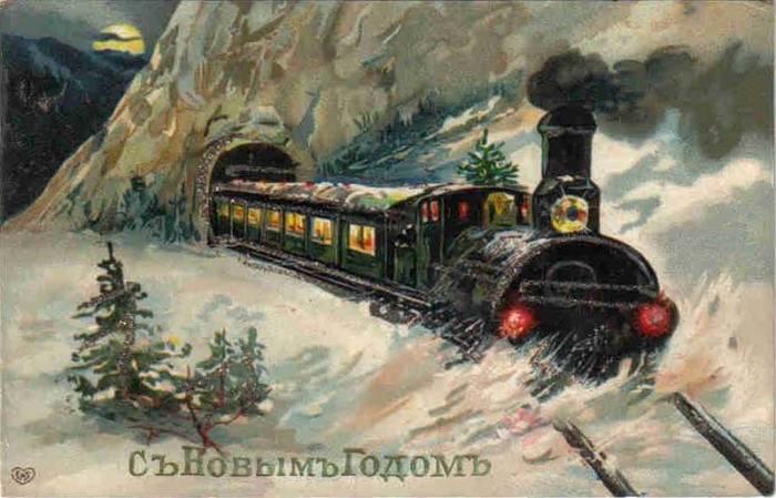 Новогодняя открытка конца XIX века   Православные священники безуспешно, но упорно протестовали