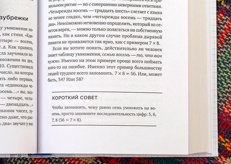 книги-воспитание-детей-чай-ciel-faberlic-термос-отзыв24.jpg