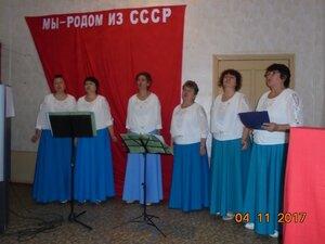 МБУК МЦКС Воротынского района
