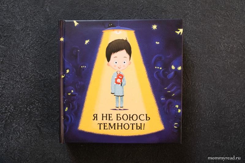 книги-25.JPG