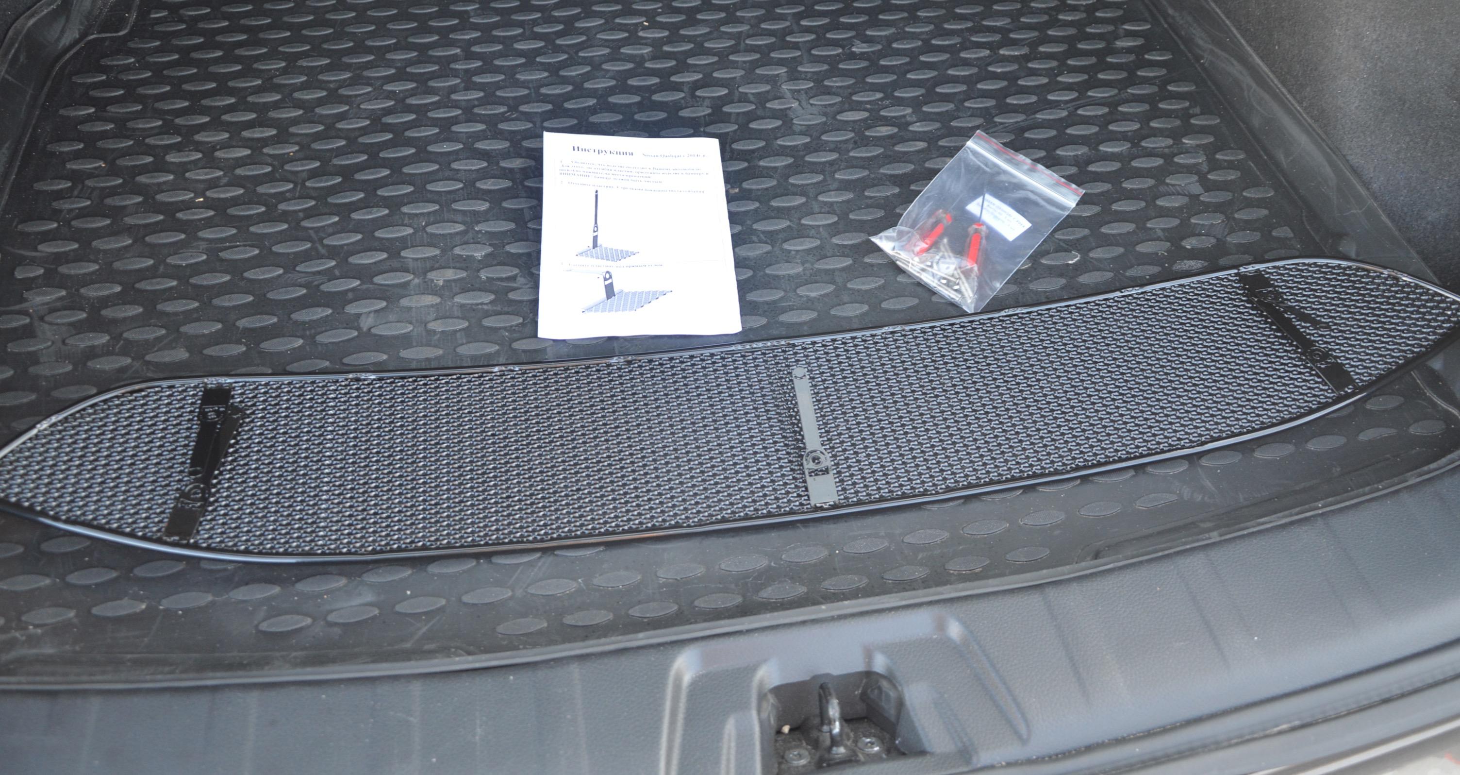 Защита радиатора Nissan Qashqai. Стрелка 11
