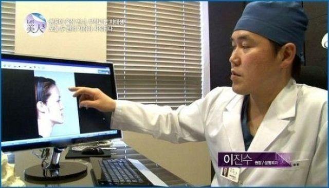 О пользе пластической хирургии