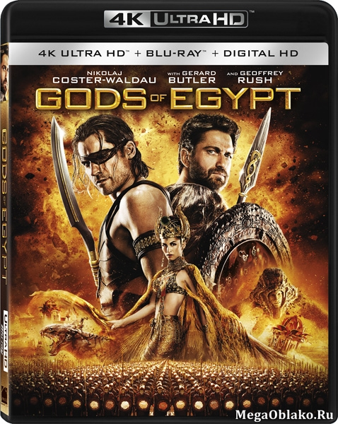 Боги Египта / Gods of Egypt (2016) | UltraHD 4K 2160p