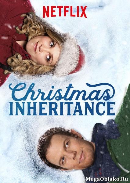 Рождественское наследие / Christmas Inheritance (2017/WEB-DLRip)