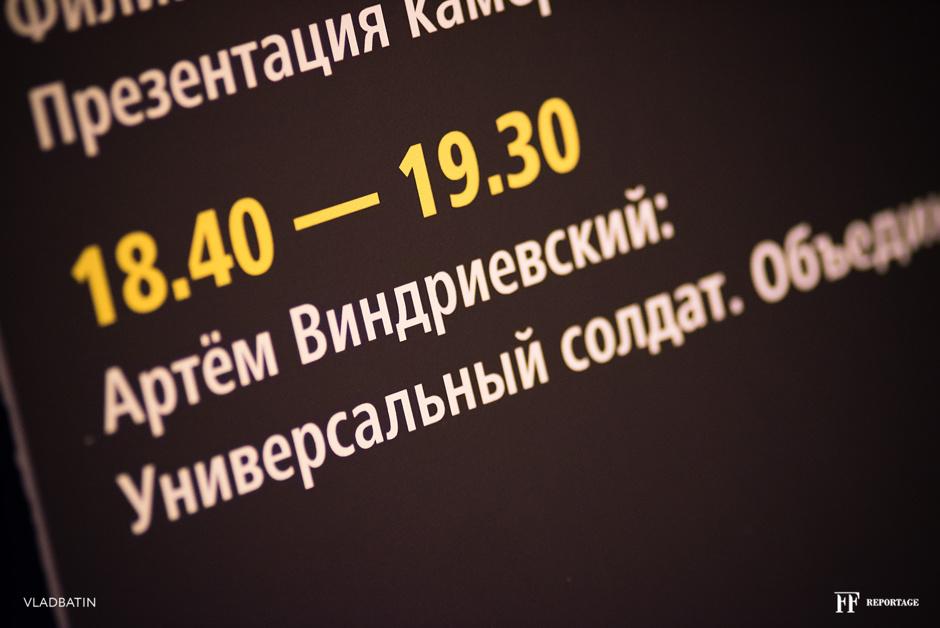 28102017 #ДеньНикон в АРТ-Пространстве ТКАЧИ