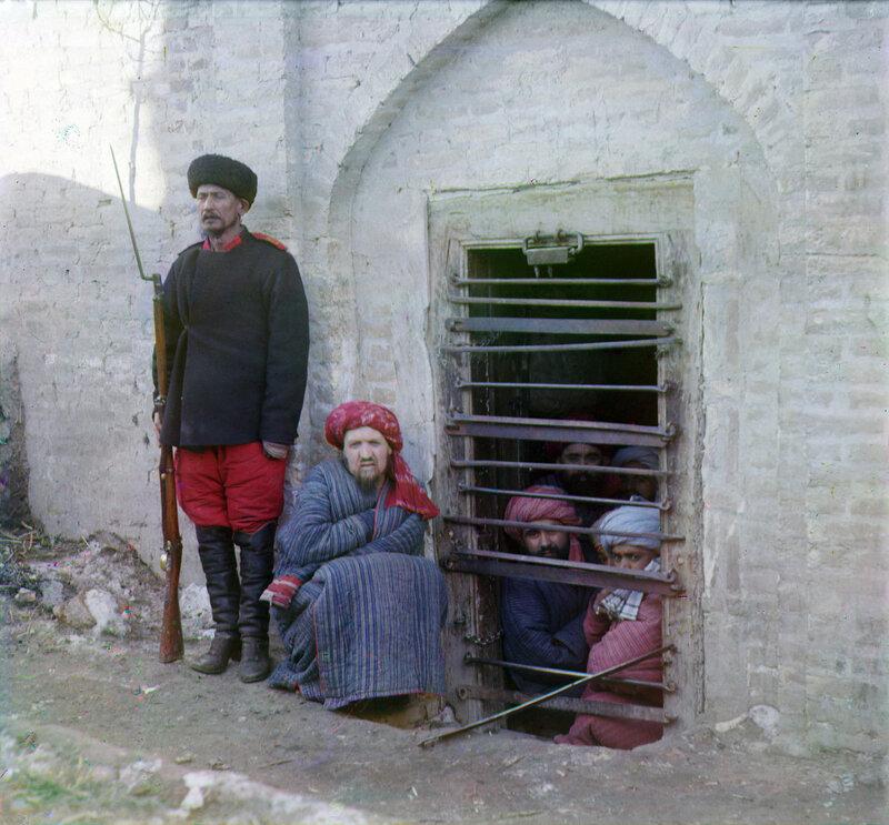 Бухарская тюрьма 111 лет спустя