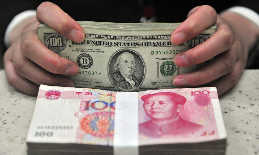 FILE CHINA IMF RENMINBI RESERVE CURRENCY