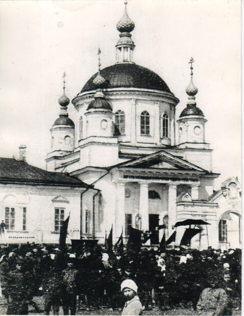 Троицкий собор. 1917