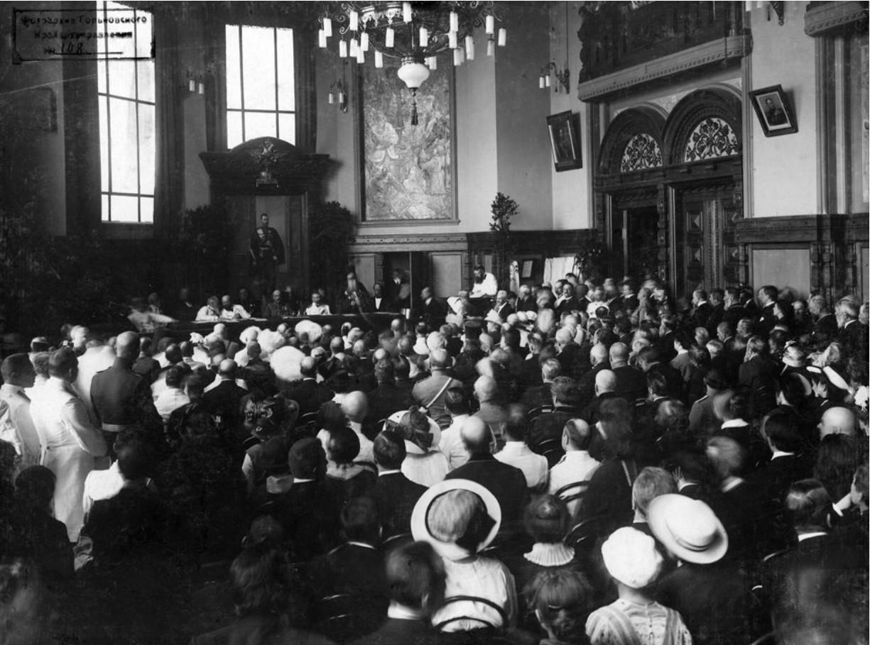 Заседание в здании Городской думы