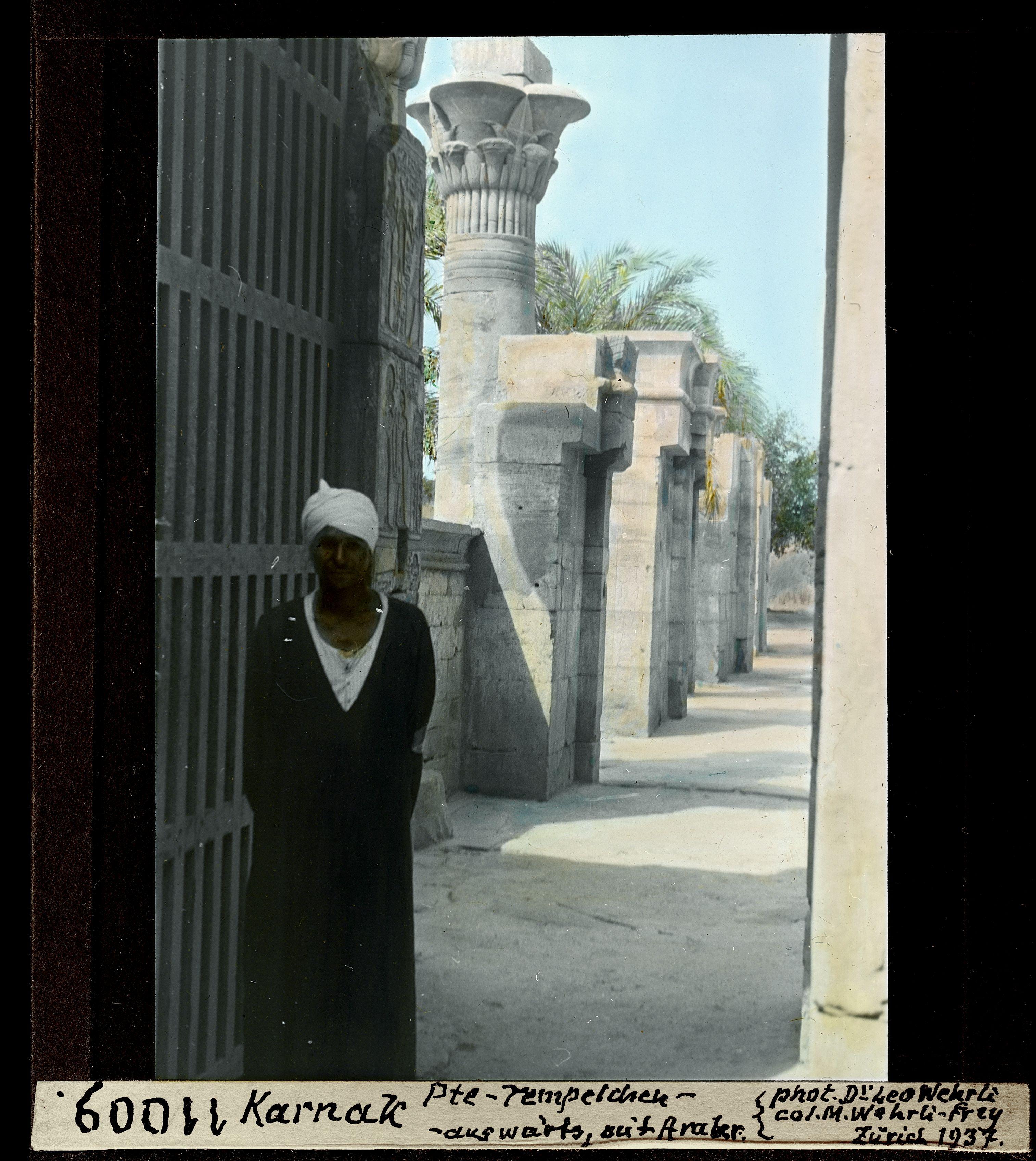 Храм Пта