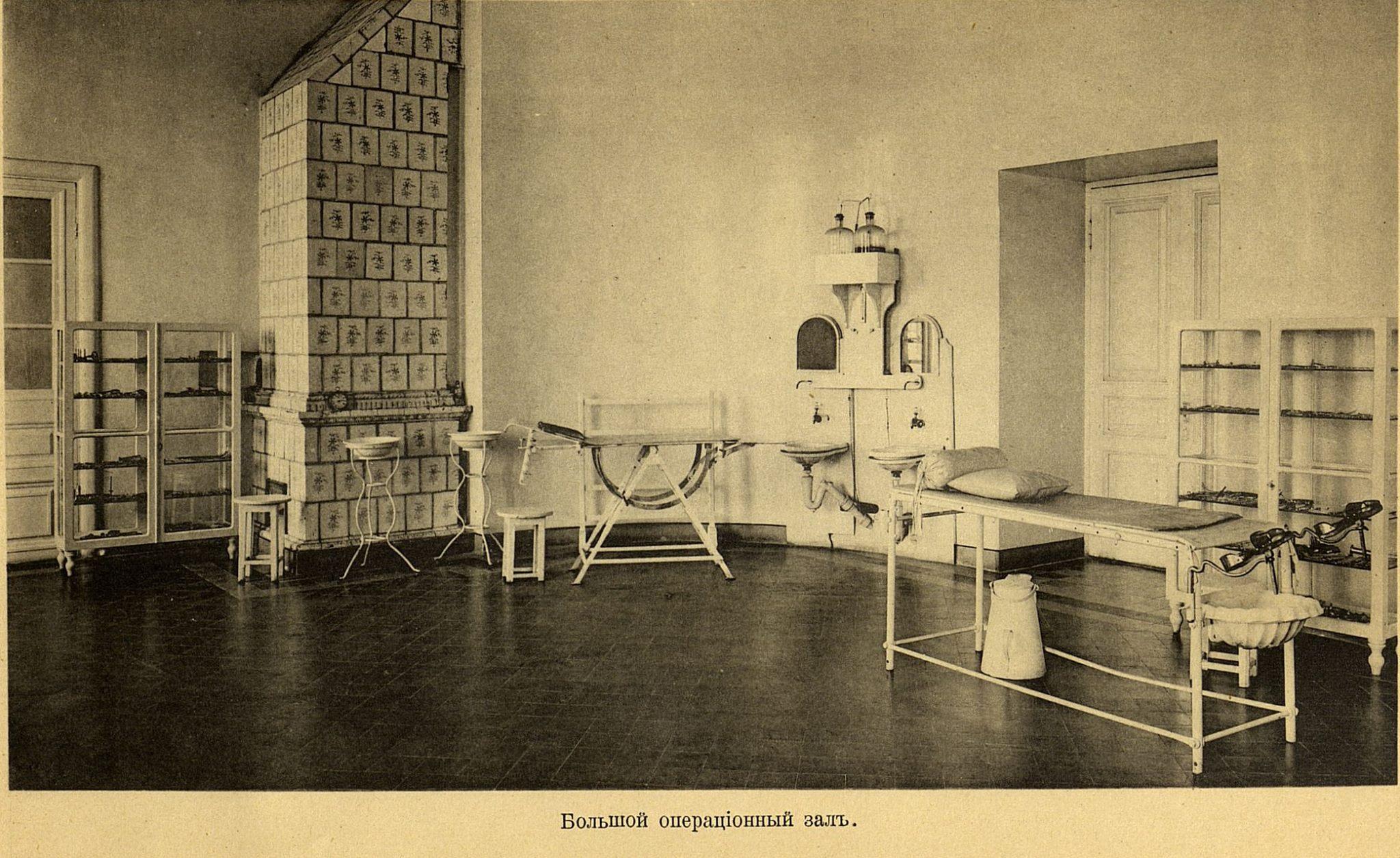 10. Большой операционный зал