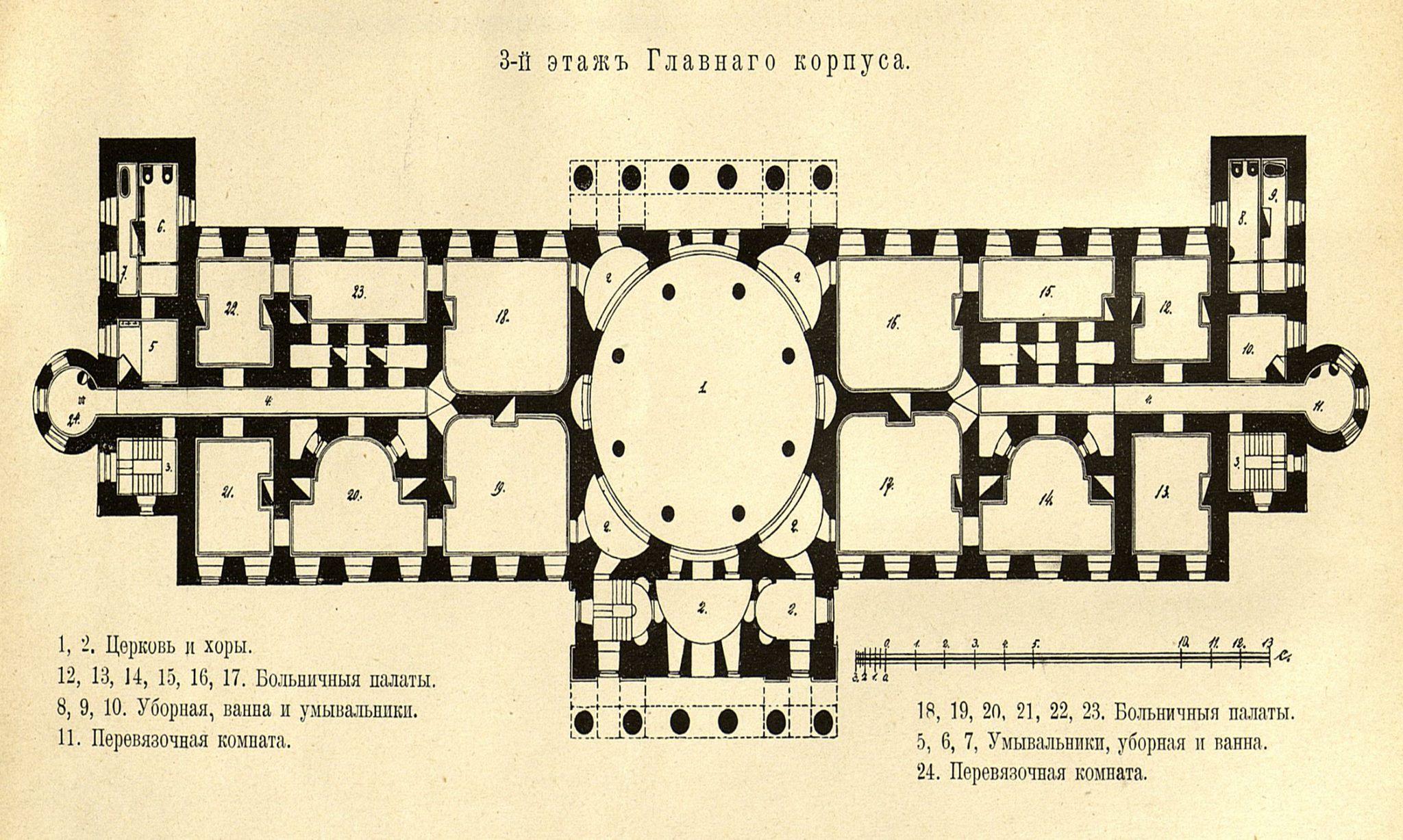 24. 3 этаж Главного Больничного корпуса
