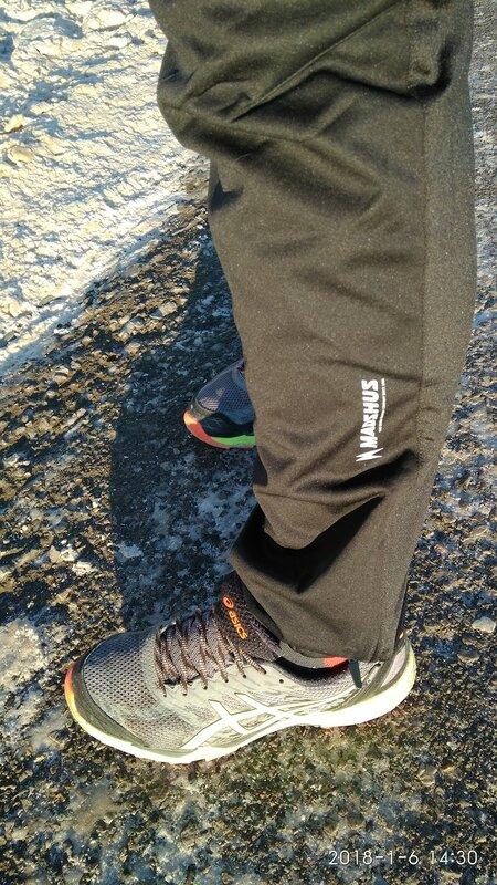 Лыжные брюки Madshus и беговые кроссовки Asics Fuji-Trabucco 5 GTX