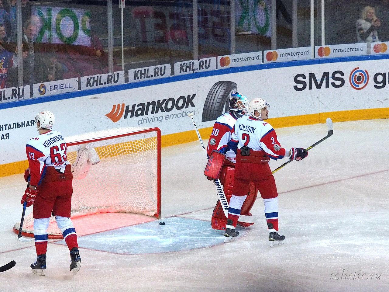 59 Металлург - Локомотив 05.01.2018