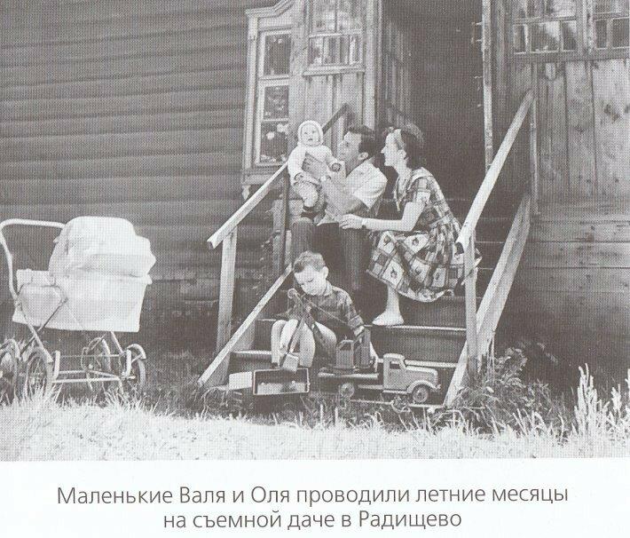 Фото 4.jpg