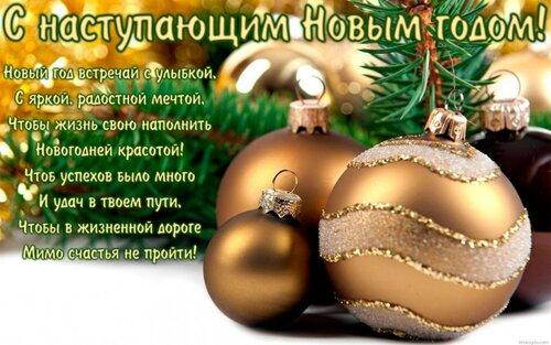 https://img-fotki.yandex.ru/get/877959/131884990.e1/0_15bd09_d2cf6702_L.jpg
