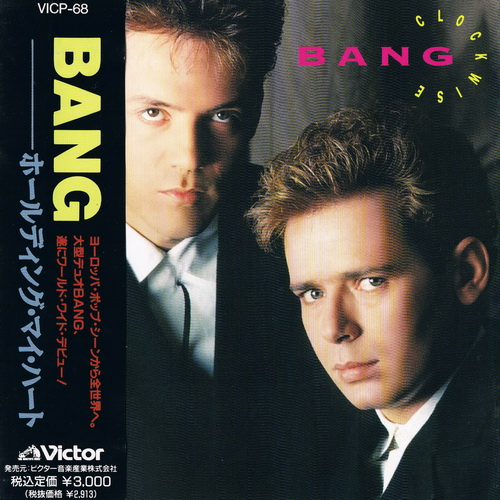 Bang - 1990 - Clockwise [Victor, VICP-68, Japan]